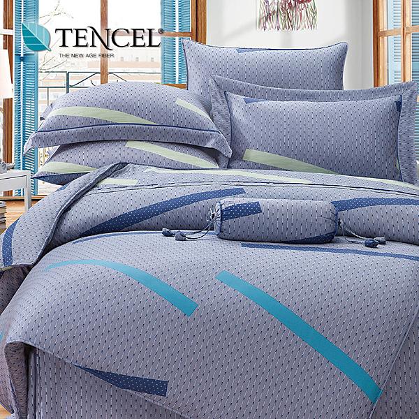 【貝淇小舖】天絲床包四件式 100%萊賽爾天絲雙人5x6.2尺 鋪棉兩用被床包組 附天絲吊卡 印光少年