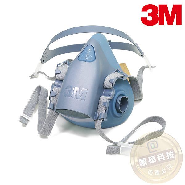 【醫碩科技】3M 7502-M矽膠雙罐式半面罩防毒面具 可選搭6001/6003濾罐 附5N11濾棉2片及501濾蓋2個