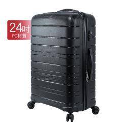 SINDIP 超耐摔 24吋PP行李箱(海關鎖 保固內破殼換新)