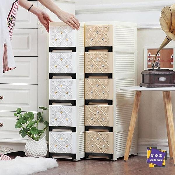 夾縫收納櫃 18cm歐式夾縫收納櫃子抽屜式塑料廚房儲物櫃浴室衛生間窄置物架T