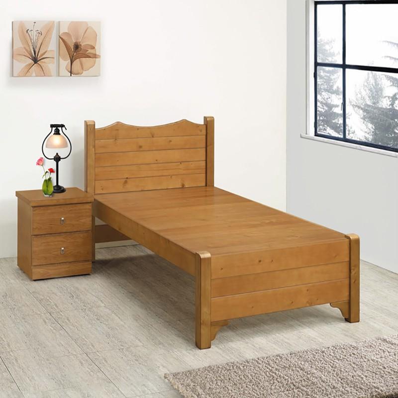 【SA079-1】 雅歌樟木色3.5尺單人床架