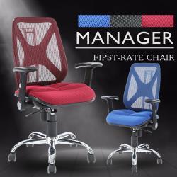 A1-舒壓氣墊升降椅背鐵腳電腦椅 辦公椅-PU輪 3色可選 1入(箱裝出貨)