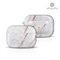 【Hong Man】 大理石紋 AirPods Pro 防塵耐磨保護套 赭白款