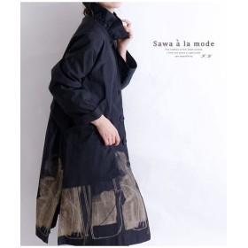 (Sawa a la mode/サワアラモード)ドローイング柄スタンドカラーコート/レディース ブラック