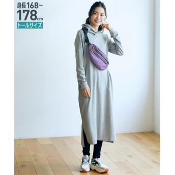 トールサイズ ミニ裏毛フーディーロングワンピース 【高身長・長身】ロング・マキシワンピース, tall  size, Dress