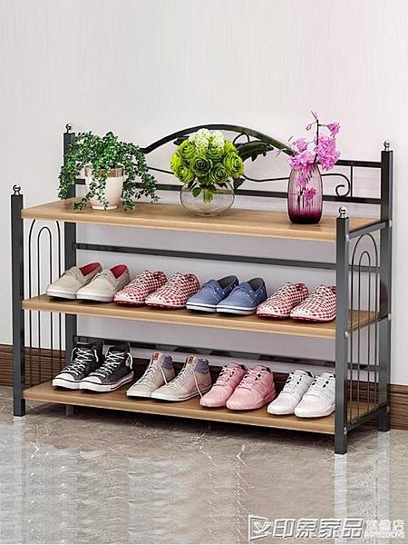 簡易鞋架置物架家用多層經濟型省空間宿舍鞋櫃門口防塵收納架子  印象家品