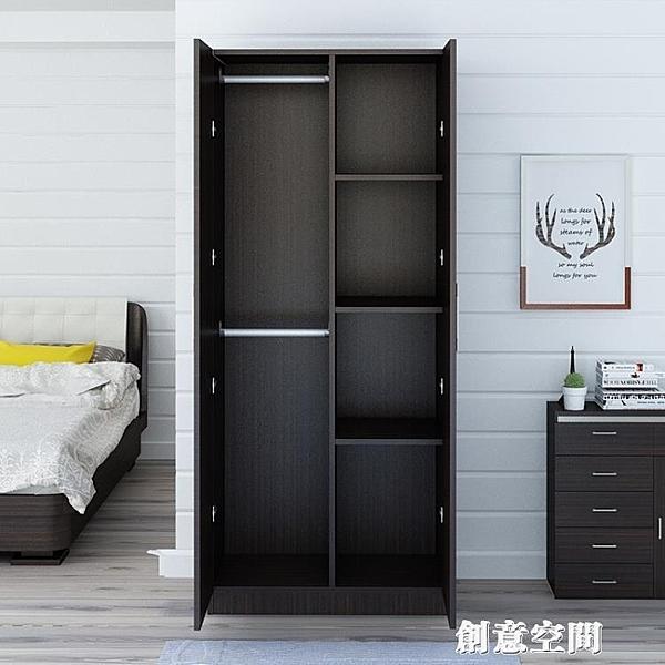 衣櫃 衣櫃現代簡約經濟型組裝實木板式宿舍出租房兒童簡易衣櫥臥室櫃子 NMS