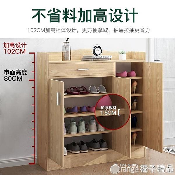 簡約現代玄關櫃省空間家用仿實木簡易小子門口多功能鞋架  (橙子精品)