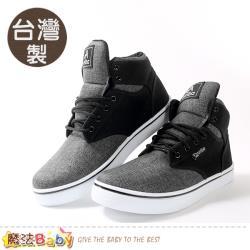 魔法Baby 男鞋 台灣製時尚潮流高筒休閒布鞋~sd7165