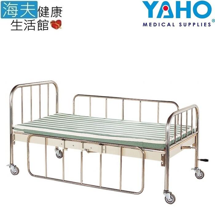 海夫健康生活館耀宏 二折 一搖式 病床(yh009)