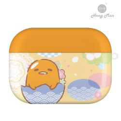 【Hong Man X Sanrio】 AirPods Pro 防塵耐磨保護套 蛋黃哥 日式和風
