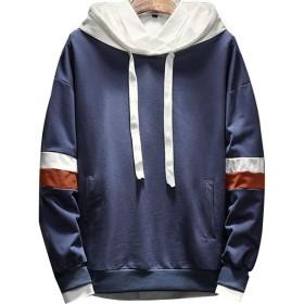 パーカー メンズ おおきいサイズ トレーナー メンズ 長袖 マウンテンパーカー メンズ 春秋冬服 -blue-3XL