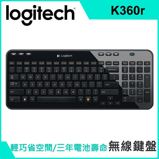 羅技 無線鍵盤 K360r