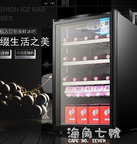 JC-80單門冰箱家用小型冷藏紅酒櫃恒溫保鮮留樣櫃冰吧 聖誕節全館免運