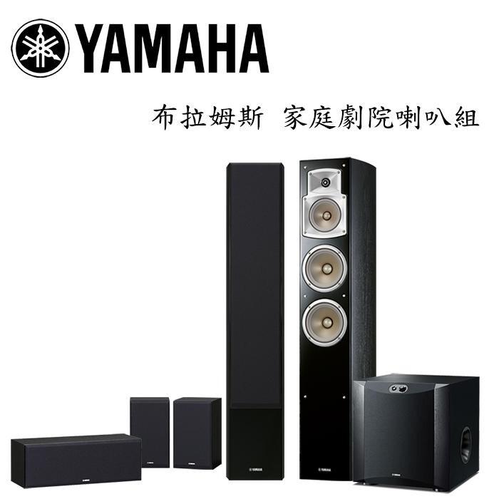 yamaha 布拉姆斯5.1聲道家庭劇院喇叭組 ns-f350+ns-p350+ns-sw300