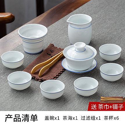 茶具套裝 家用整套功夫茶具現代手繪簡約茶杯茶壺陶瓷泡茶碗茶盤WY 快速出貨