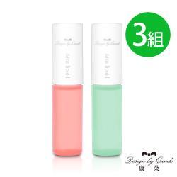 康朵植萃橄欖粉嫩護唇油4ml綠+粉共3組