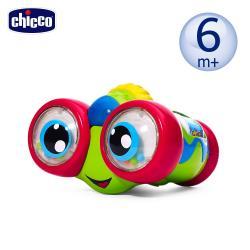 chicco-小小探險王望遠鏡
