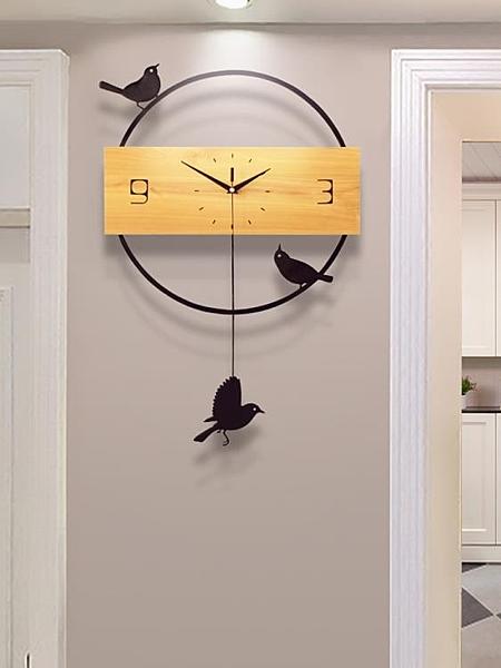 鐘表掛鐘客廳創意現代簡約北歐石英鐘大氣靜音個性家用時尚時鐘表 NMS滿天星