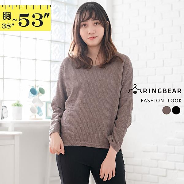 加大尺碼--簡約率性台灣製造素面抽針V領連袖針織上衣(黑.可可XL-5L)-X226眼圈熊中大尺碼