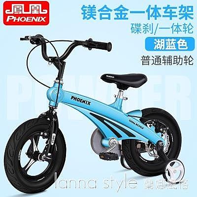 鳳凰兒童自行車男女寶寶腳踏車2-3-4-6歲童車12/14/16寸小孩單車 年終大促 YTL