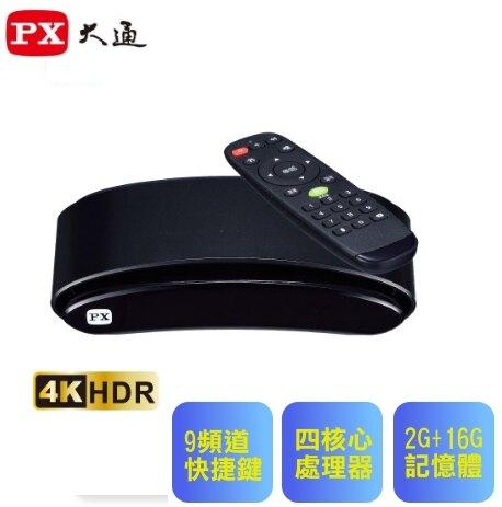 合法版權*高品質【PX大通】智慧網路電視盒《OTT-1000》高畫質HDMI 6K 追劇神器保證好看* 全新原廠保固