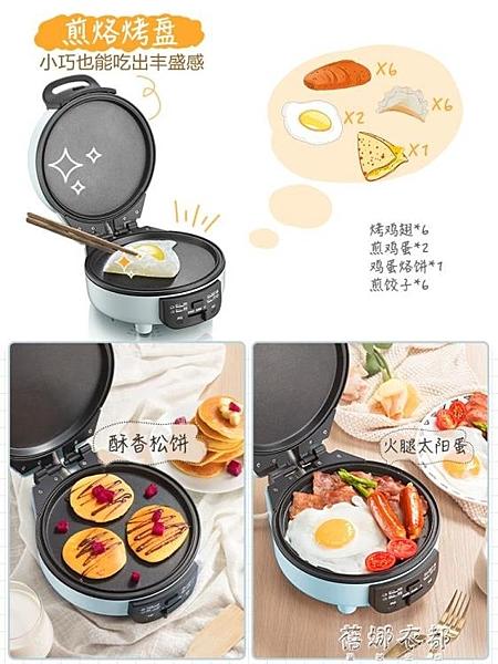 華夫餅機電餅鐺家用多功能蛋糕機鬆餅機輕食機全自動小型早餐YYP 交換禮物