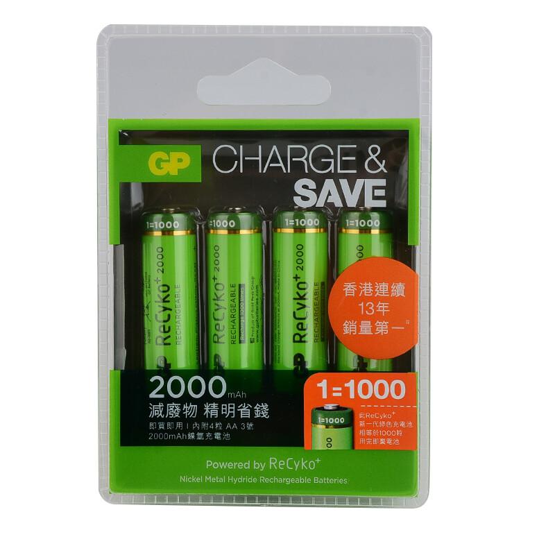 GP ReCyko+ 新一代綠色充電池適合大部份電子設備。 電池可循環充電300次,而且儲電力強,一年後仍可保留約70%電力,充電後可以長時間備用。 ◆強力充電池 ◆超大電池容量 ◆6年保證 / 循環
