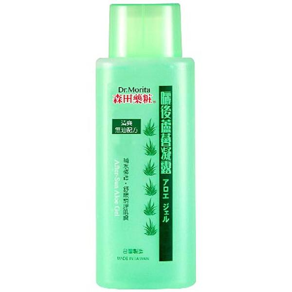 森田藥粧~天然蘆薈凝露(150ml)   乳液/凝露/凝膠/精華