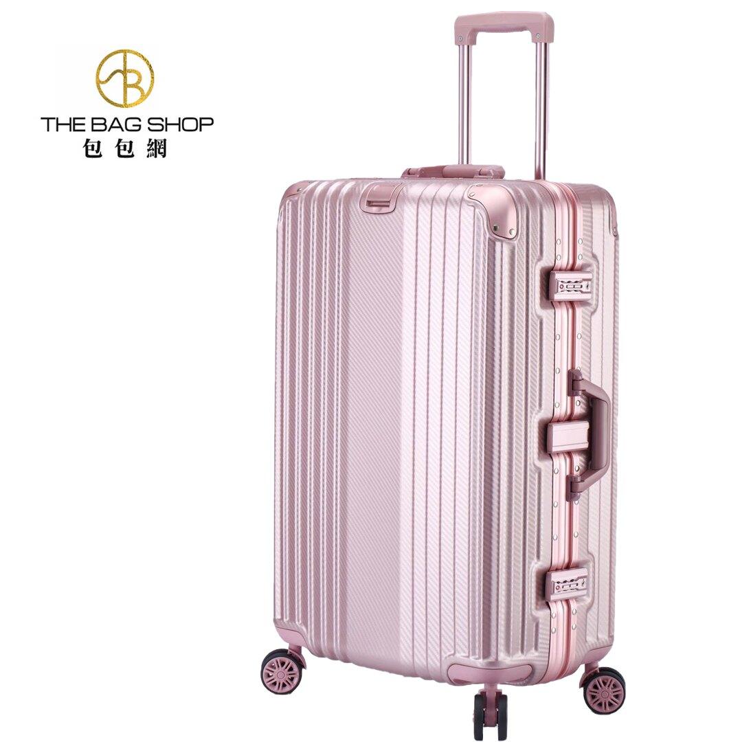 29吋編織款輕量鋁框行李箱-5色-3尺寸- 保固一年-免運-台南可自取