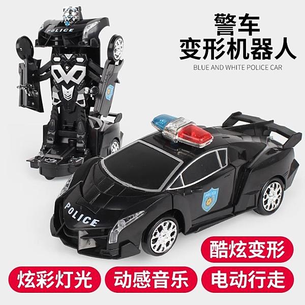 兒童電動萬向變形汽車玩具會跳舞旋轉警車女男孩燈光音樂生日禮【618特惠】