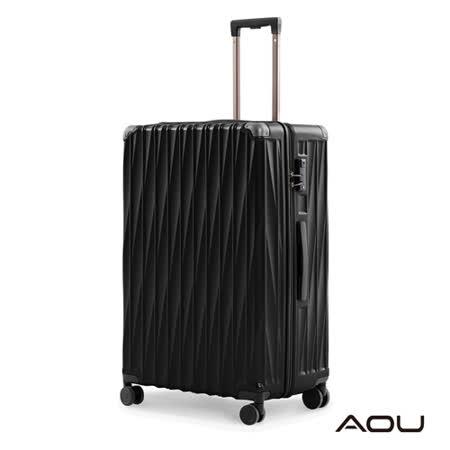 AOU 方顯|征途系列 硬殼防爆拉鍊行李箱29吋 3年破箱換新保固(暗夜黑)90-038A