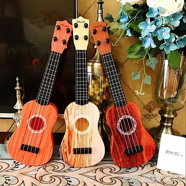 兒童音樂小吉他可彈奏中號尤克裏裏仿真樂器琴男女寶寶玩具3-12歲YYJ 新年優惠
