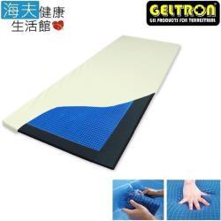 海夫健康生活館 日本Geltron Top減壓墊 照護用/安眠/舒壓/專利凝膠/全身/80x191.5公分(GTP-SS)