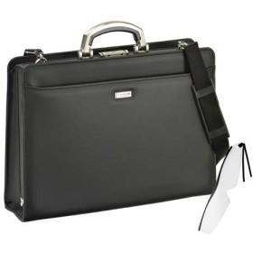 豊岡の職人が仕上げた大開きダレスバッグ B4 三方開き(日本製 メンズバッグ ビジネスバッグ)#22301 特製ルーペ付き