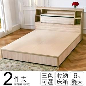 IHouse-秋田 日式收納房間組(床頭箱+床底)-雙大6尺梧桐