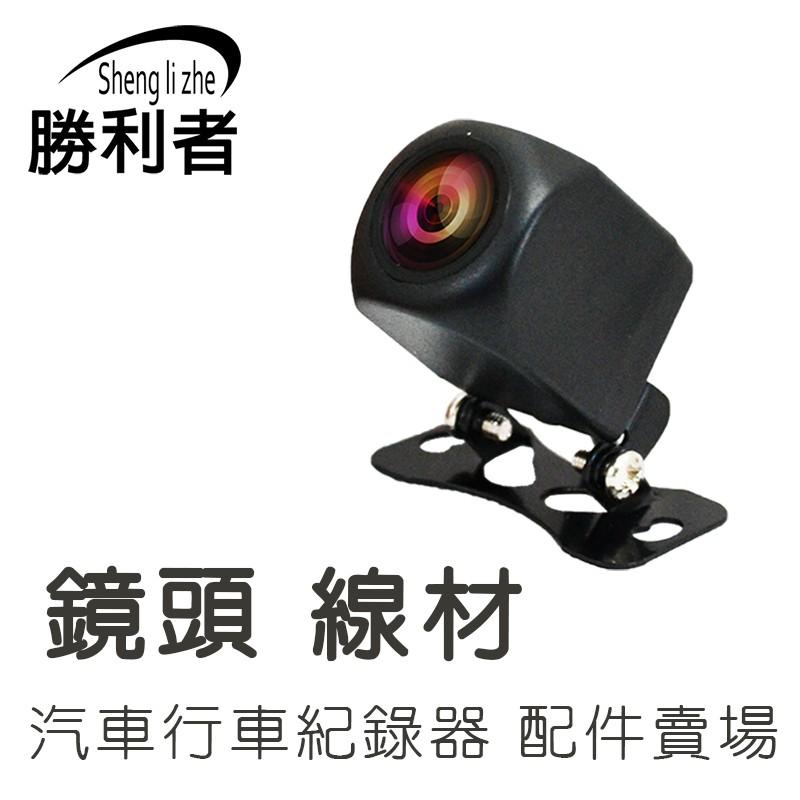 汽車行車紀錄器鏡頭後拉線