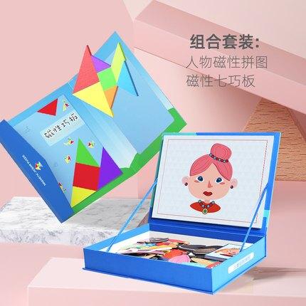 板拼圖 3d立體拼圖兒童益智玩具開發1-2-3三歲4女孩寶寶幼兒早教『XY256』