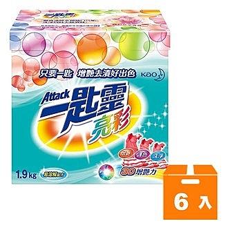 一匙靈 亮彩 超濃縮洗衣粉 1.9kg (6盒)/箱【康鄰超市】