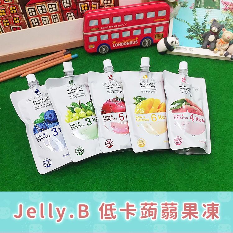 韓國 Jelly.B 低卡果凍 150g 蒟蒻 芒果 蘋果 水蜜桃 青葡萄 即飲 現貨 【樂米】