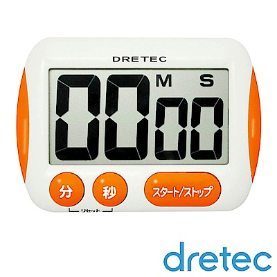 DRETEC 大字幕計時器 橘