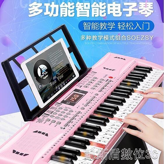 迷音鳥多功能電子琴初學者成年人兒童入門幼師玩具61鋼琴鍵專業禮物YYJ 母親節禮物