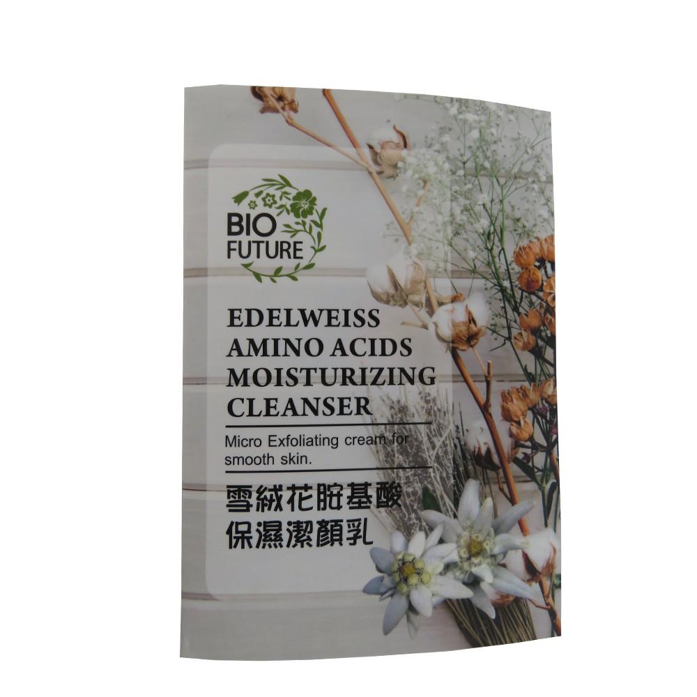 BIOFUTURE苾菲絲雪絨花胺基酸保濕潔顏乳5ml 體驗包