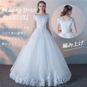 ウェディングドレス 花嫁ドレス プリンセスライン パーティードレス 結婚式 ワンピース 大きいサイズ ロングドレス レース 生地 ドレス