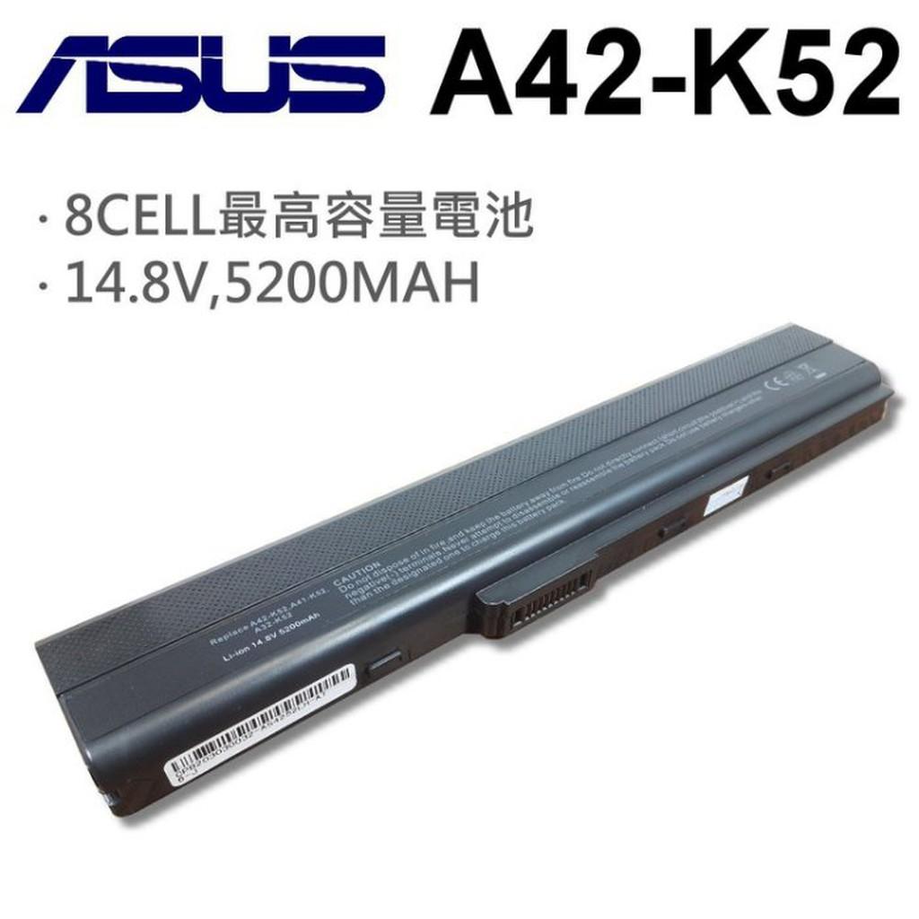 A42-K52 日系電芯 電池 N82JG N82JQ N82JV ASUS P42 Series ASUS 華碩