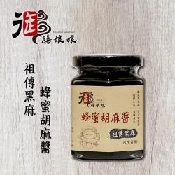 [御膳娘娘]祖傳黑麻蜂蜜胡麻醬(180g/瓶,共2瓶)