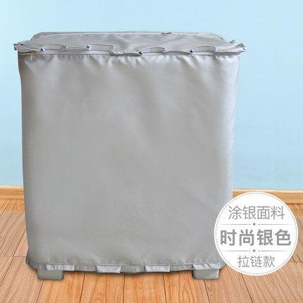 洗衣機套 海爾小天鵝榮事達雙桶洗衣機罩防水防曬半自動通用雙筒美的雙缸套『SS136』