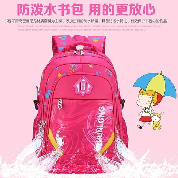 兒童書包兒童書包小學生書包男1-3-4-5-6年級女孩後背背包6-14歲男童 嬡孕哺