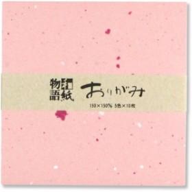 マルアイ 折り紙 和紙物語 おりがみ 50枚入×10パック ワシ-1×10P