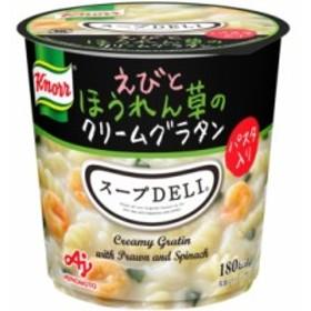 味の素 スープDELI えびのクリームグラタン 46.2g まとめ買い(×6) 4901001282869(dc)